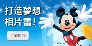 Disney Photobook in 在STORY365