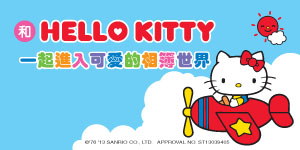 Hello Kitty Photobook in 在STORY365
