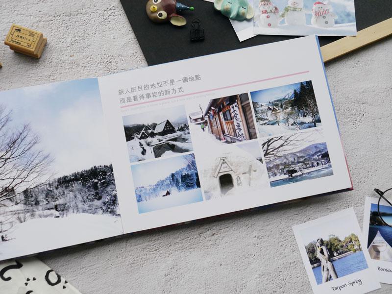 相片書 照片編輯軟體 photobook