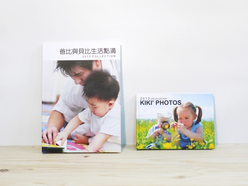 design your own picture book