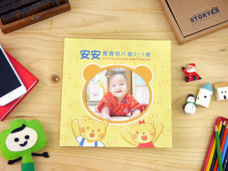 嬰兒成長紀錄相片書