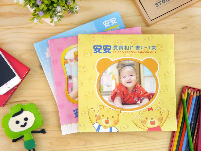 寶寶成長紀錄 周歲禮物 寶寶相簿