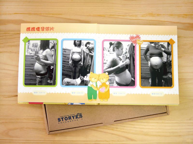 媽媽 懷孕 日記 照片