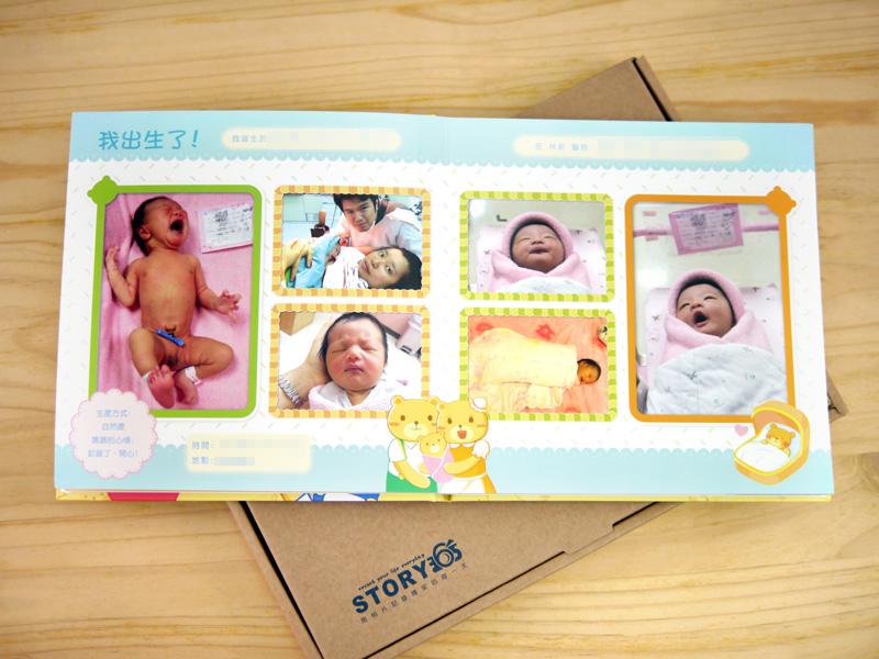 寶寶 出生 嬰兒 照片 相本