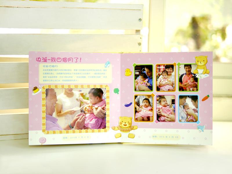 嬰兒 4個月 收涎 活動 紀錄 相片書