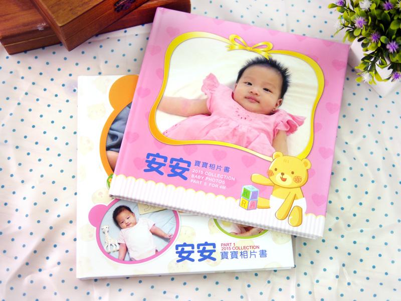 嬰兒 相本 製作