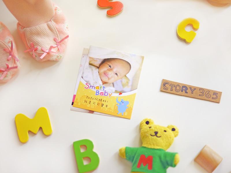 寶寶彌月謝卡自製DIY