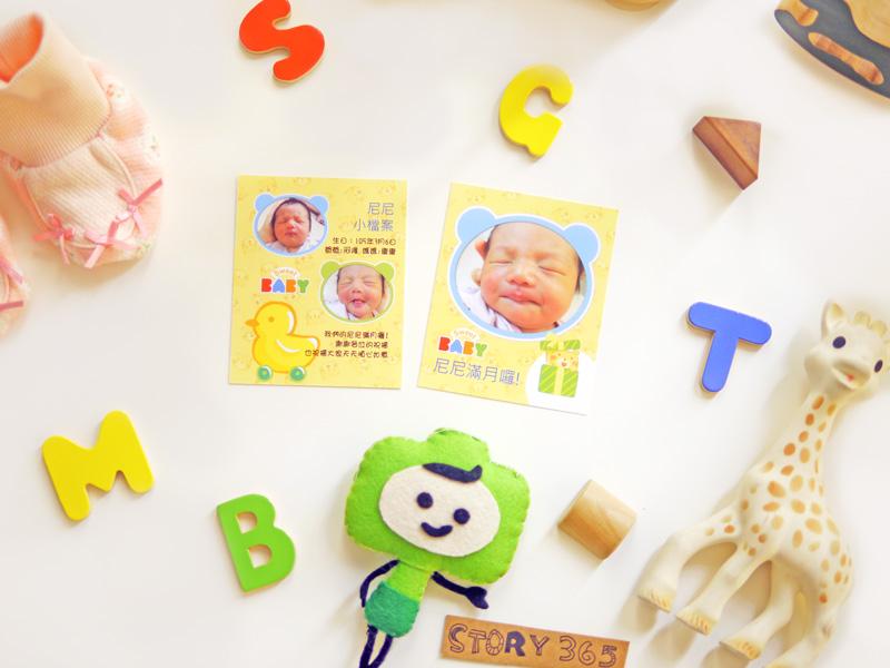 寶寶 彌月 謝卡 自製DIY