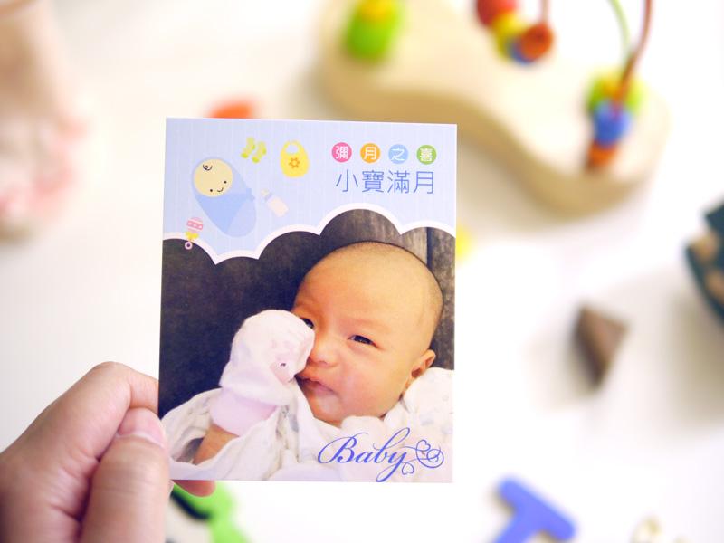 寶寶 彌月 小卡