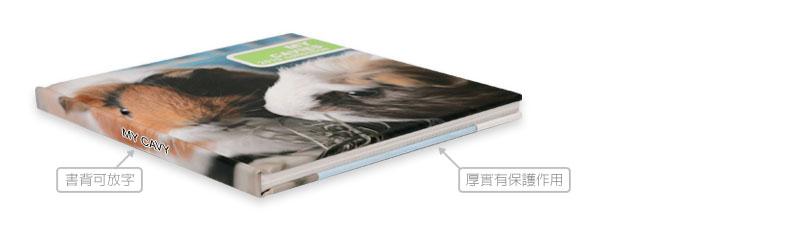 看看STORY365精裝封面