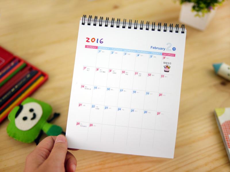 桌曆大格子設計 桌曆客製 桌曆製作