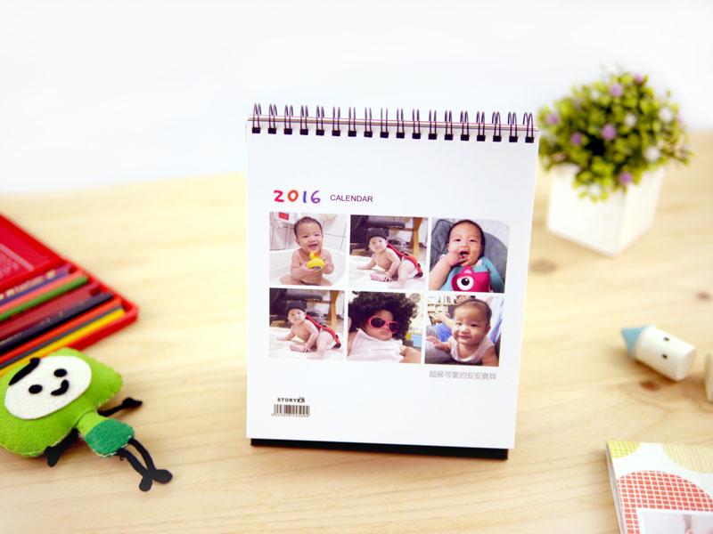 客製化桌曆禮物最特別 桌曆製作diy 桌曆客製