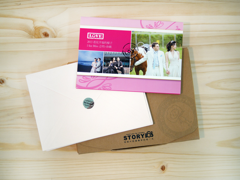print custom invitations cards