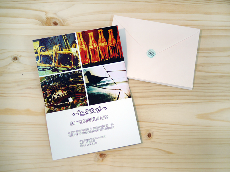 card invitation printing