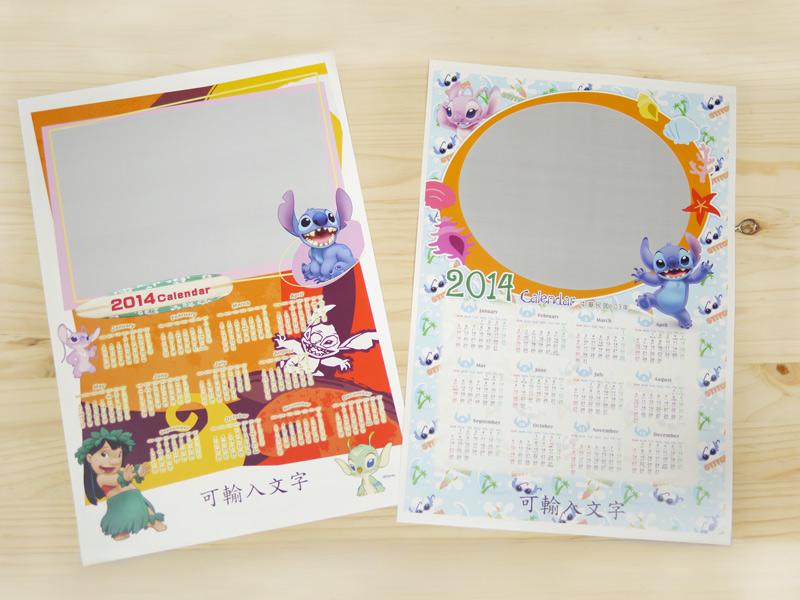 套入照片就可擁有獨一無二的史蒂奇2014客製化年曆