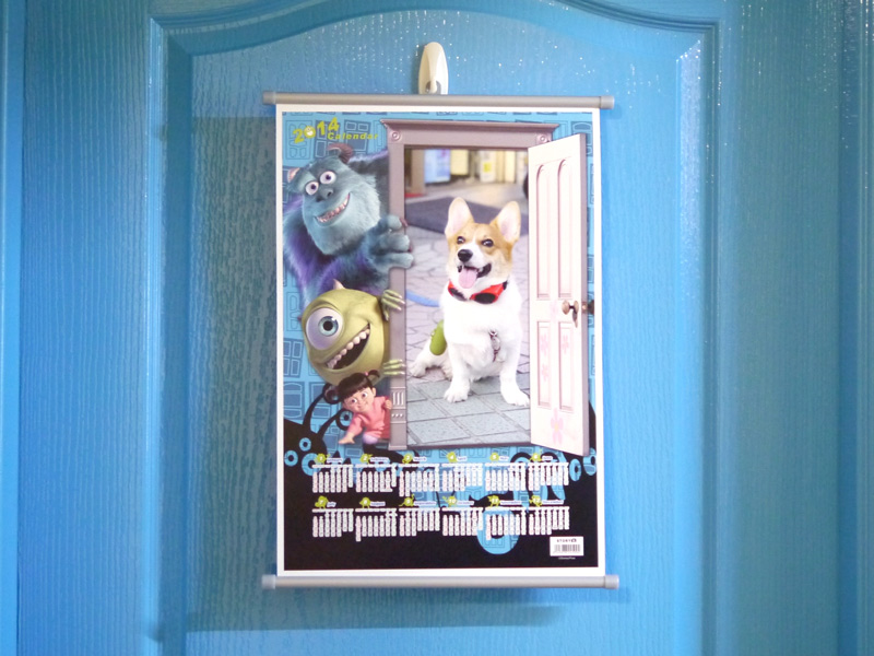 超可愛客製化怪獸電力公司年曆,陪你歡笑2014年