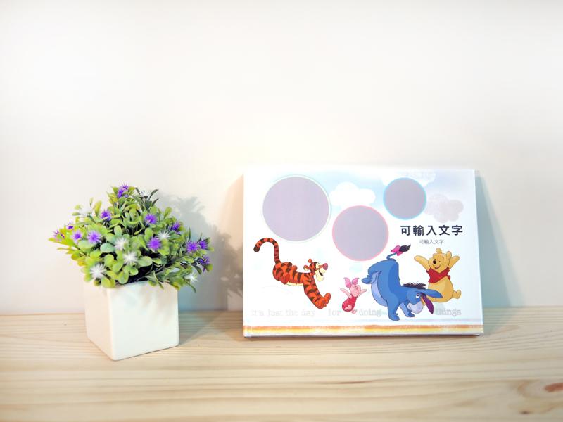 A5尺寸相片書,搭配最可愛的維尼,讓您方便攜帶與朋友分享!