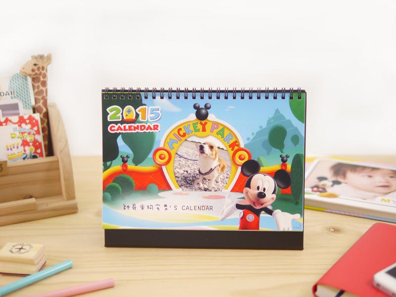 迪士尼桌曆設計有2款迪士尼妙妙屋封面可供選擇
