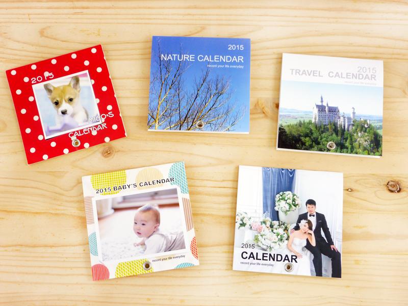 printable cute calendar