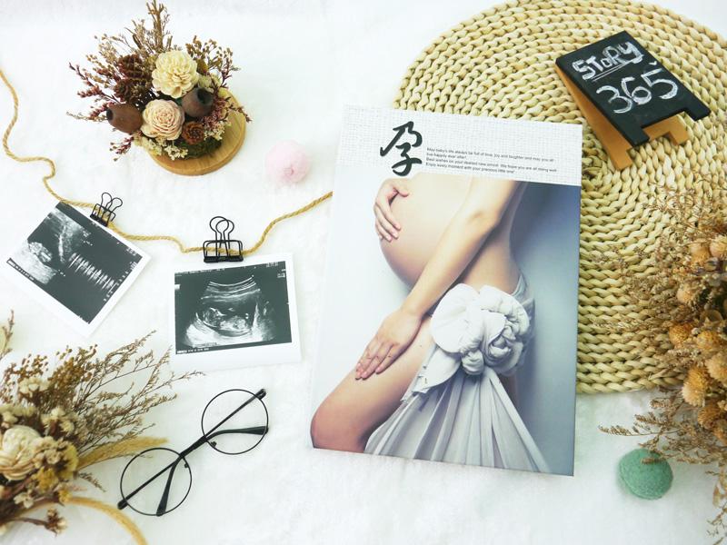 孕婦寫真 孕婦相本 懷孕記錄相本