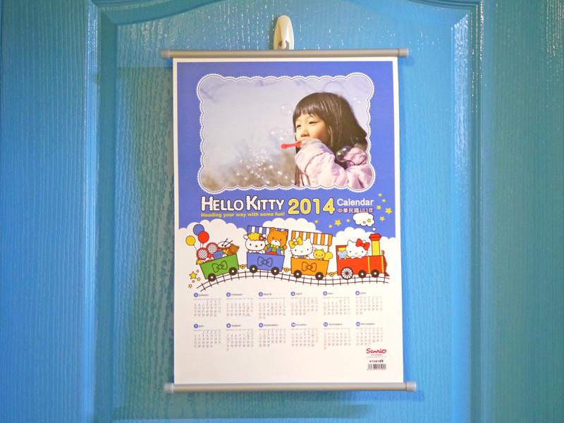 超可愛2014年Hello Kitty客製化年曆,超人氣三麗鷗卡通陪你歡樂2014年