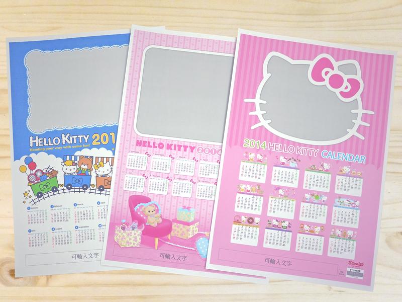 使用STORY365相片書軟體套入照片即可擁有最可愛的Hello Kitty2014年曆