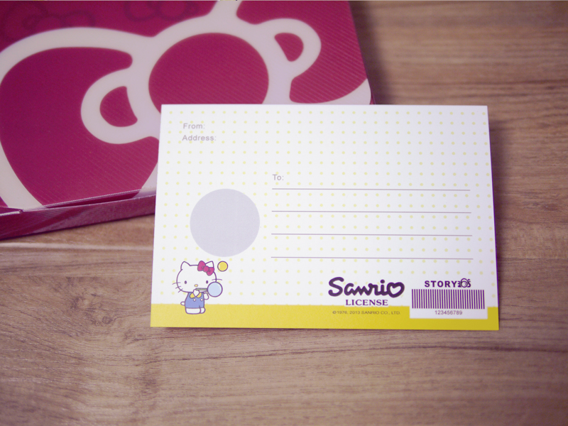 使用STORY365相片書軟體可製作Hello Kitty明信片,選用美術紙,好質感