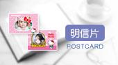 Hello Kitty客製化明信片