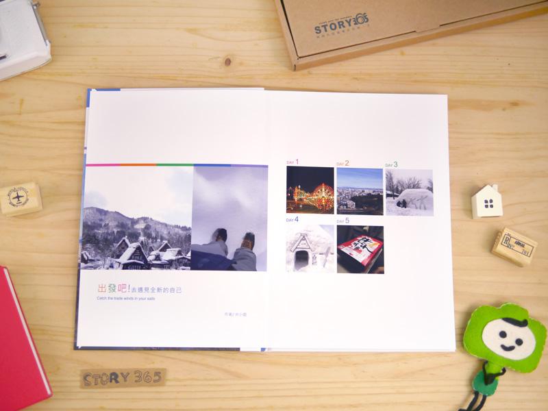 自製 旅遊 回憶 相簿