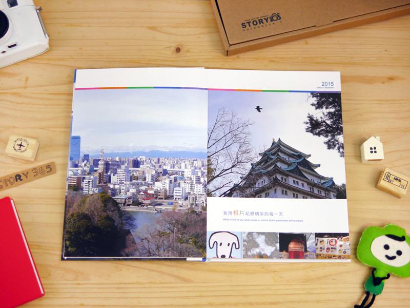 旅遊 回憶 相片 書