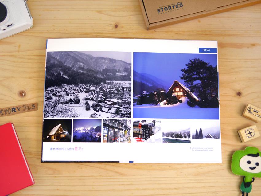 旅遊 照片 相本 製作 設計