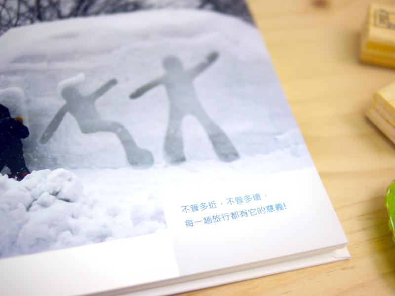旅遊 風格 相片 書